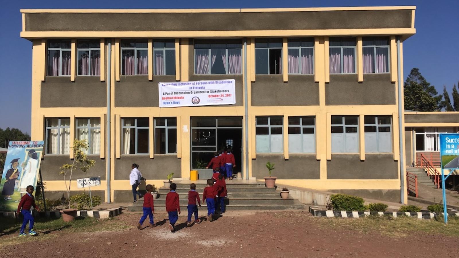 Horizons Academy